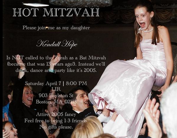 Hot Mitzvah Invite.png