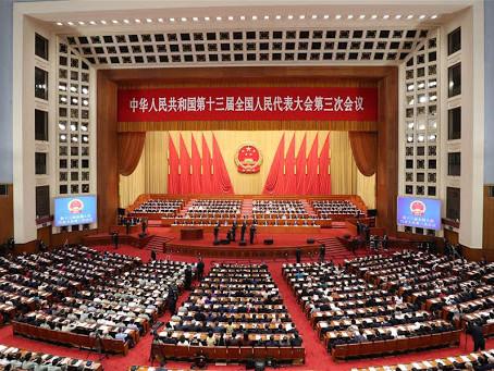 Efectos de la XIII Asamblea Popular Nacional de China