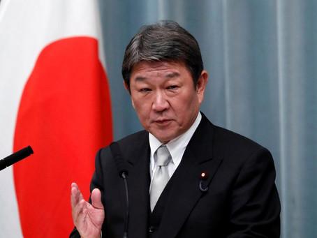 Japón en América Latina y el Caribe