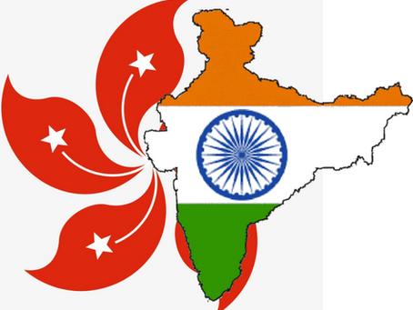 ¿Qué hay en común entre Hong Kong e India?