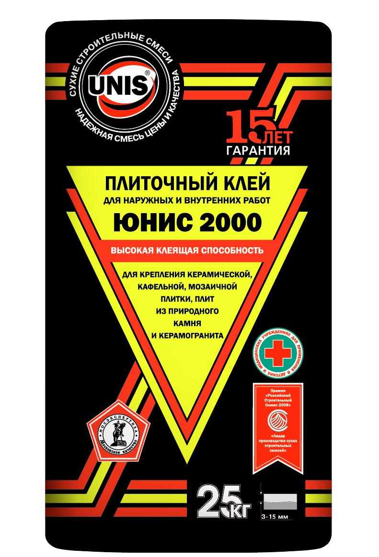Юнис-2000 №1