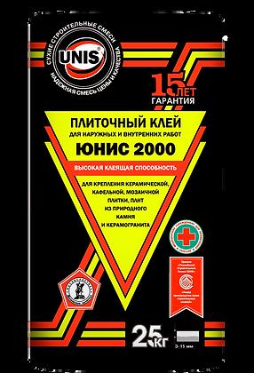 Юнис - 2000