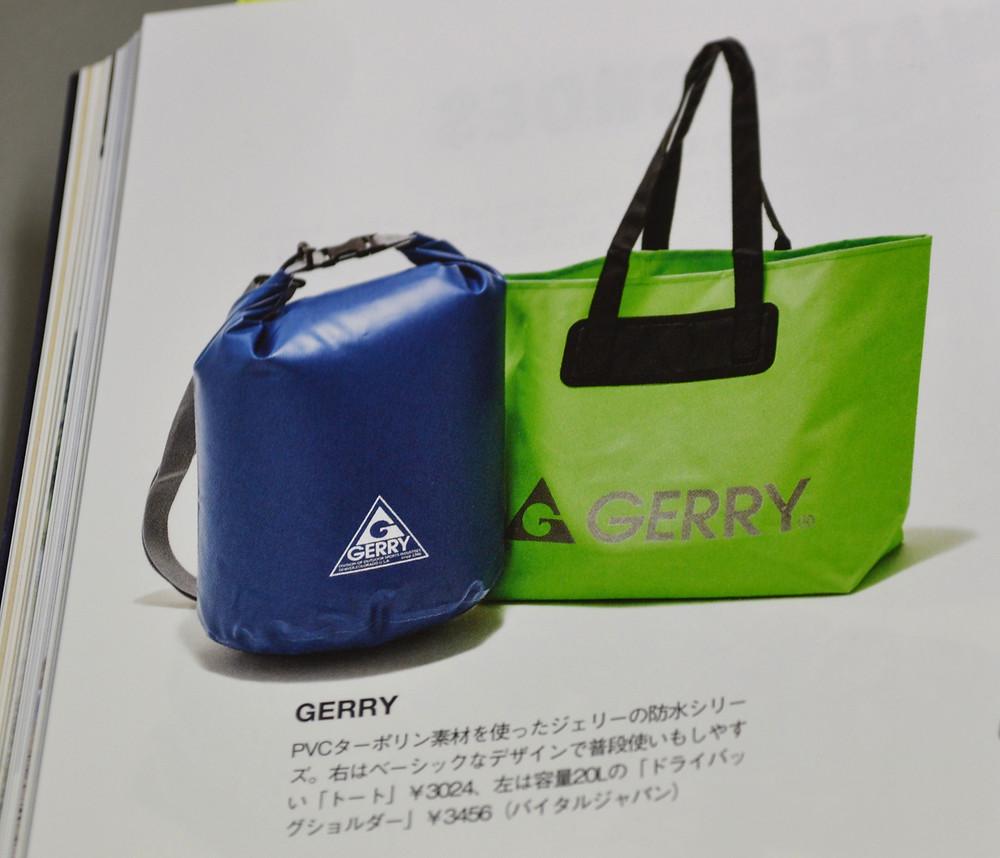 GERRY防水ドライバッグ