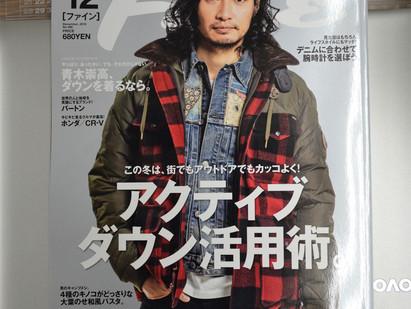 majestic365milが雑誌『Fine12月号』に掲載されました♪
