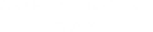 Commercial Bay_Logo_Master_White.png