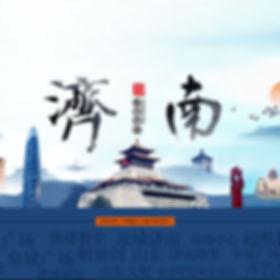 1-1Z219205336_副本.jpg