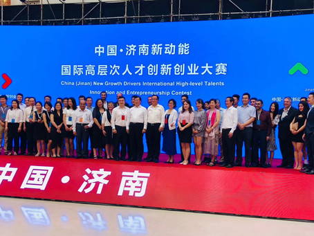 Programs Recommended by EurekaTechIn Won Seven Prizes at China Innovation Competition