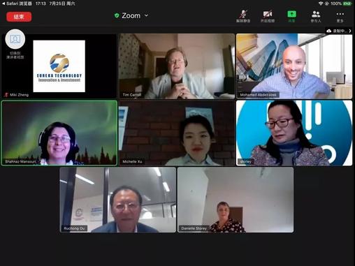 2020 (The third) Eureka IIEC Virtual Event Successfully Held