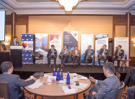 The Australia China Health Summit 2019 was a huge success!