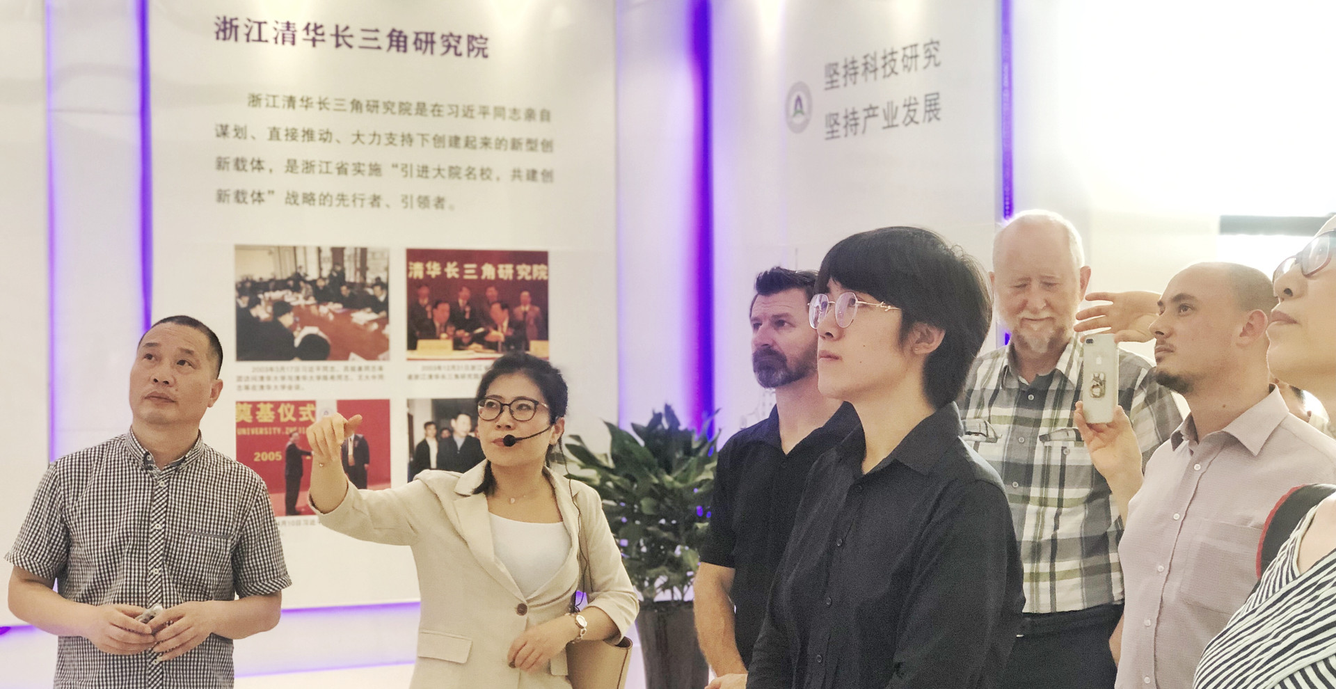 2019 Eureka Innovation & Entrepreneurship Mission To China-Zhejiang Station Successfully Held!