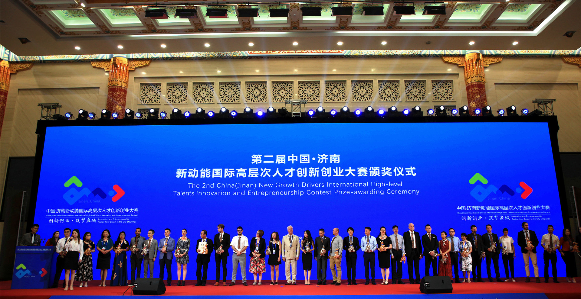 2019 Eureka Innovation & Entrepreneurship Mission To China-Jinan Station|Aussie Team Won 6 Awards!