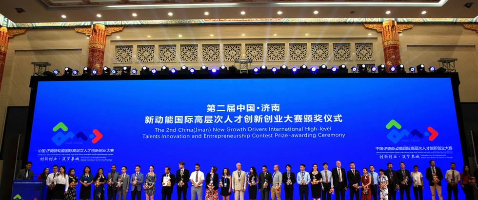 2019 Eureka Innovation & Entrepreneurship Mission To China-Jinan Station Aussie Team Won 6 Awards!