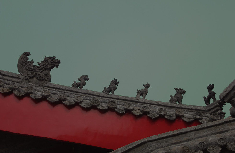 Shandong 2.jpg