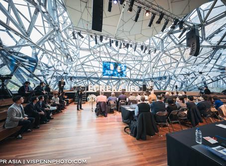 2019 (The Second) Eureka International Innovation & Entrepreneurship Competition Successfully Held