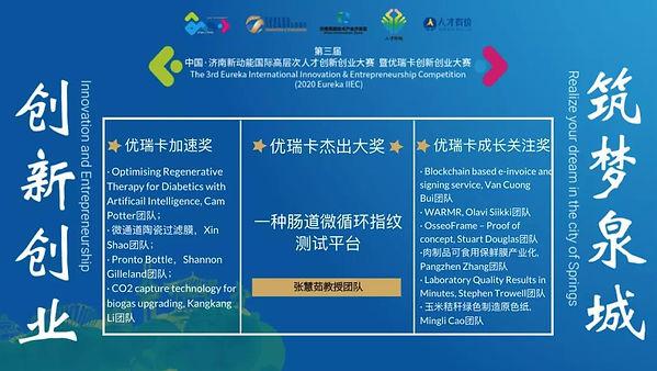 WeChat Image_20201201142147.jpg