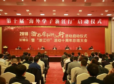 EpiDisease Supported by EurekaTechIn Will Land in Zhejiang China