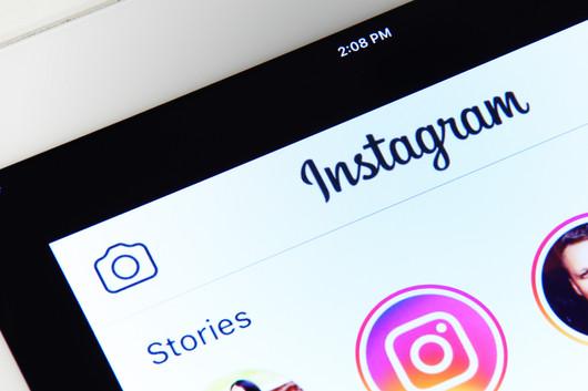 Want Better Instagram Stories? Here's How! | Social Media