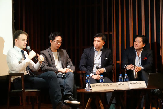 Panel Discussion: Cultural Diplomacy & Artistic Negotiation