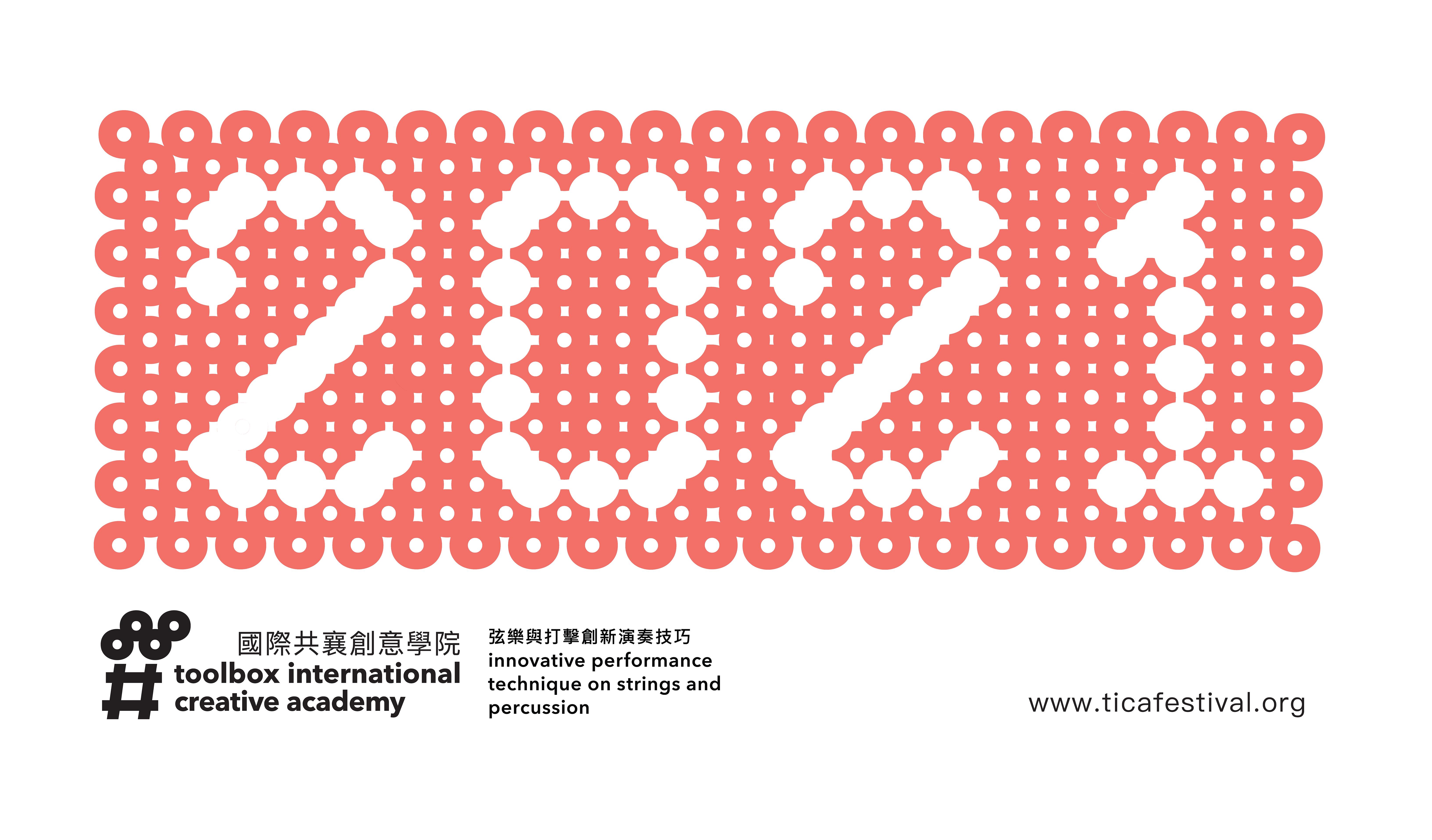 TICA2021 Festival Pass
