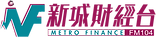 Metro_Finance_logo.svg.png