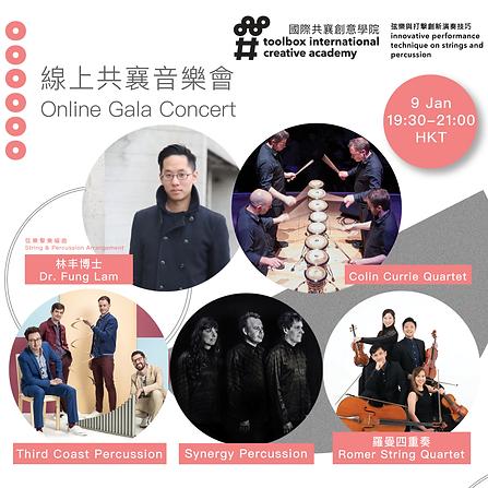 Gala concert-01.png
