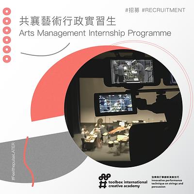Internrecruit-01.png