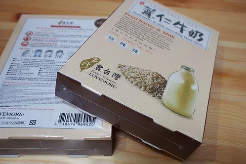 薏仁牛奶柔白面膜(1箱5枚入り)(チャンネル特典カード付き)