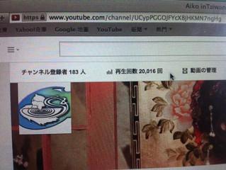 【祝】YouTube Ch.開設4ヶ月で再生回数2万回突破!!