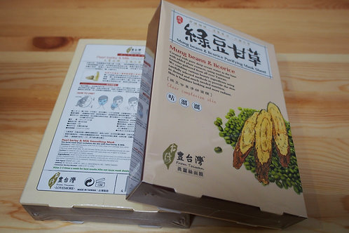 綠豆甘草淨妍面膜(1箱5枚入り)(チャンネル特典カード付き)