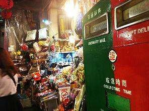 台湾 台湾旅行