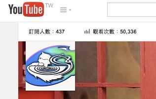【祝】YouTube再生回数5万回突破!「Peace out!!」から卒業?!