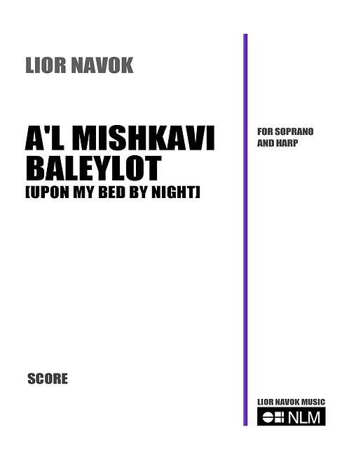 A'l Mishcavi Baleylot (Upon my bed by night) [PDF download]