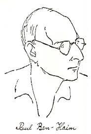 Paul Ben Haim Competition
