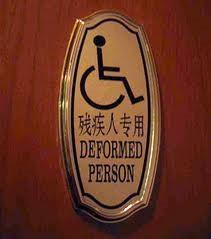 disabled not deformed sign (Bad Translation)