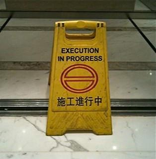 Execution in Progress (Bad Translation)