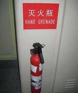 Hand Grenade or Fire Extinguisher (Bad Translation)