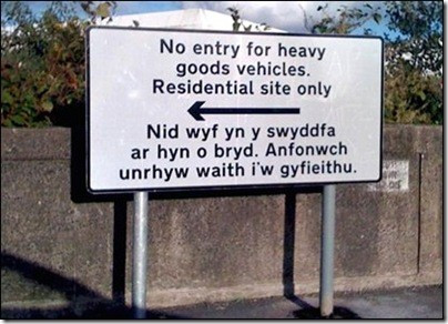 Badly translated Welsh sign
