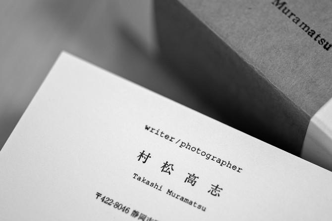名刺〜Bonamiの活版印刷