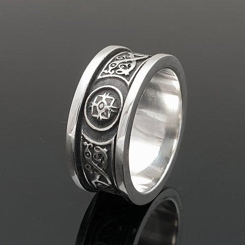 Ardagh Wedding Ring