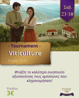Viticulture_Events.jpg