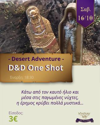 DnDOneShot_Events.jpg