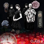 2012 CLASS FIVE Zettaimu's 1st single