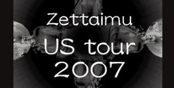 2007年 USツアー記念 ステッカー(2枚組)