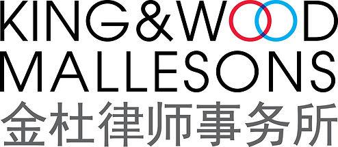 Mallesons Logo (1).jpg
