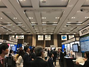 日経BP社が主催するCloud Days2017関西のソリューションステージにて福屋が登壇しました
