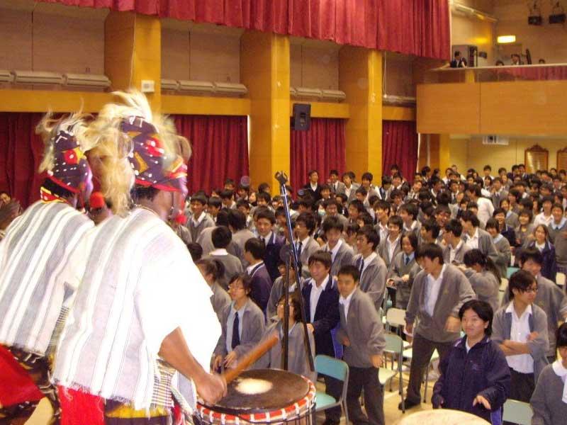School Interactive Seminar