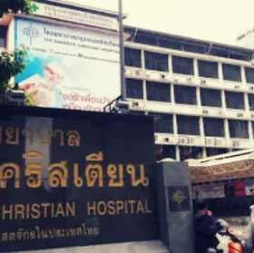 Bangkok Christian Hospital