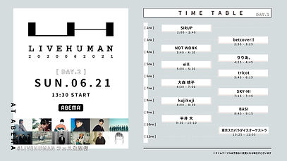 Live-Human_No15_yoko.jpg