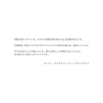 笹団子-03.jpg