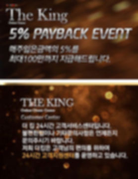 the king(2).JPG